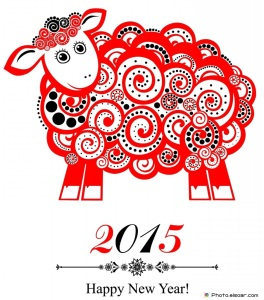 The 2015 Lunar New Year Celebration atSVSU